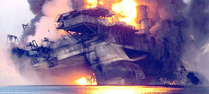 The Deepwater Horizon burning in the Gulf of Mexico, 04/22/10. (photo: Jon T. Fritz/MCT)