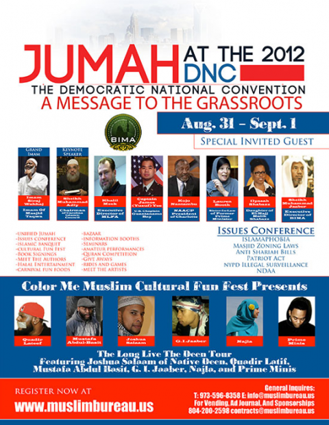 Democratic National Convention to Host Islamic Jumah Prayers with Jibril Hough, Siraj Wahhaj
