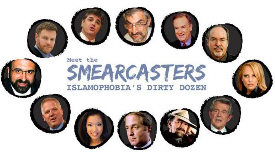 Smearcasters